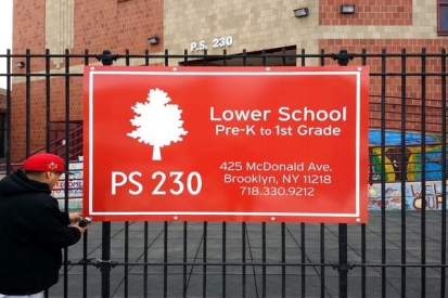 Aluminum Sign For Lower School