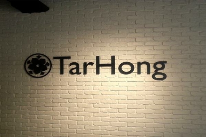 Plastic Wall Letters Logo Sign For TarHong