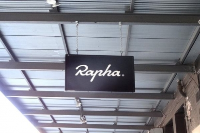 Dibond Swigging Sign For Rapha