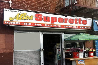 Storefront Metal Sign For Allos Superette