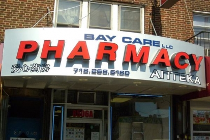 Storefront Letter For Bay Care Pharmacy
