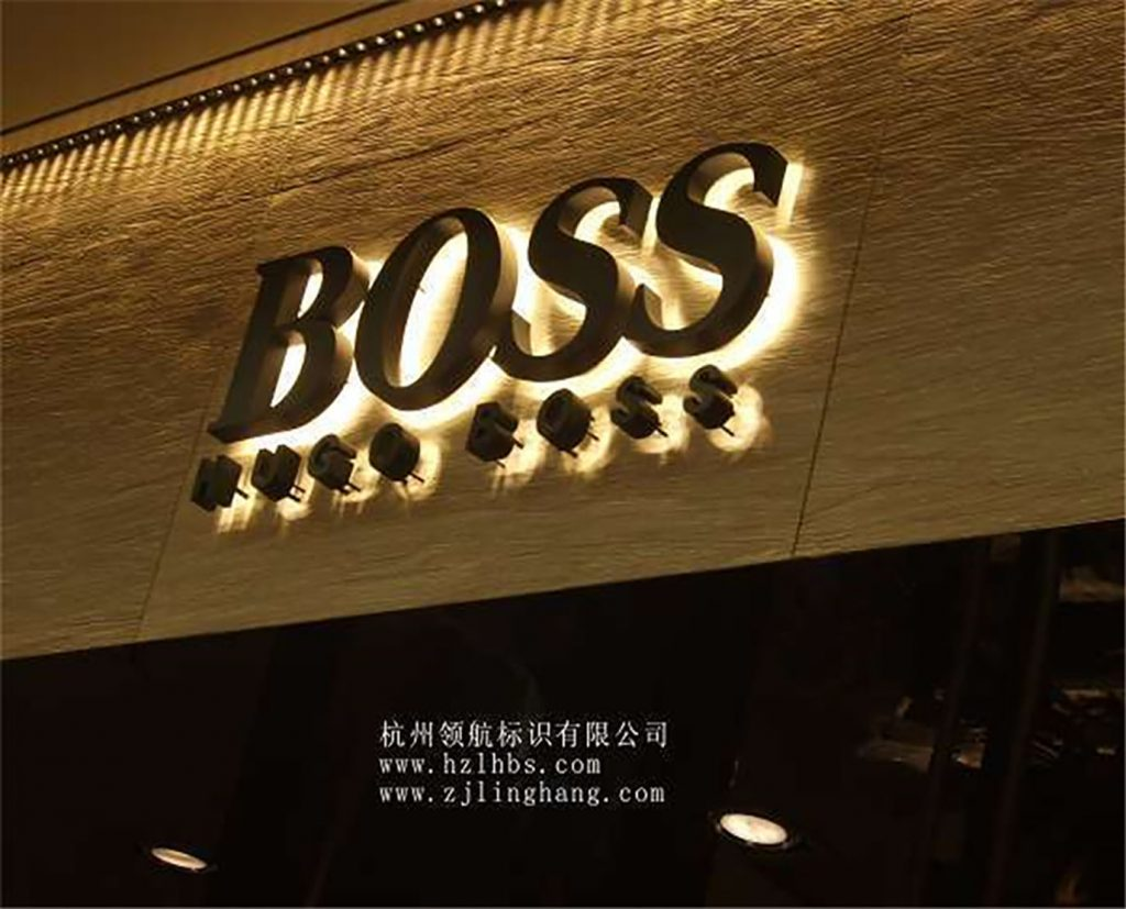 factory outlet outdoor back lit letters sign