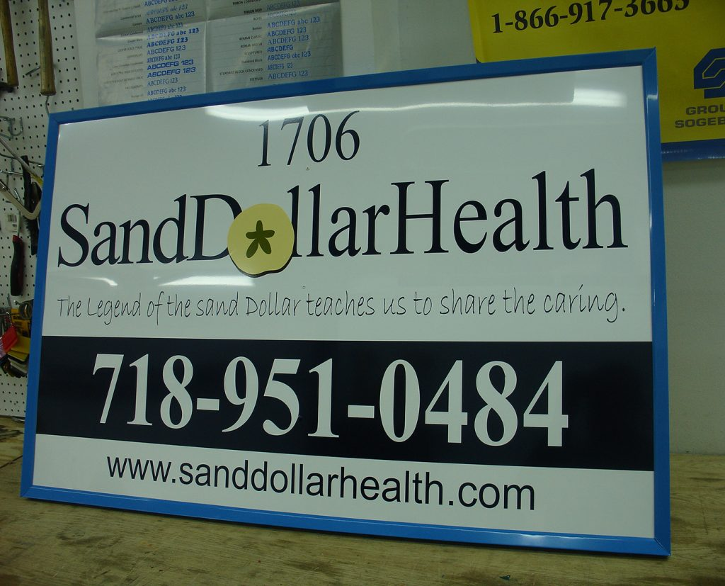 flat aluminum metal sign