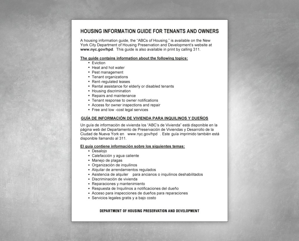 housing information guide notice